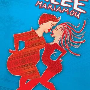 Hééé Mariamou Avignon 2013